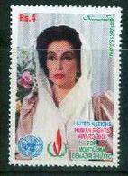 F23- UN Unites Ntion. Human Rights Award 2008 To Ex Prime Minister Mohtarma Benazir Bhutto. Flower. Famous Women. - Pakistan