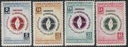 F56- Jordan 1958. 10 Year Of Human Rights Declaration. - Jordan
