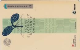 Mercury, MER196, Young Electronic Designer Awards, 2 Scans.    20MERC/W - United Kingdom