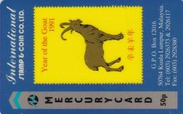 Mercury, MER263, International Stamp & Coin Co. Ltd, Year Of The Goat 1991, 2 Scans.  20MERA/W - United Kingdom