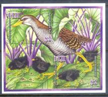 F73- Fiji 2007 Barred Winged Rail Bird. Plants. Tree. - Stamps