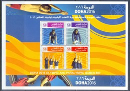 F80- Qatar 2007. Doha 2016 Olympic & Paralpmpic Games Bid. - Olympic Games