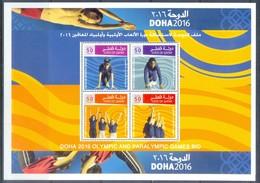 F80- Qatar 2007. Doha 2016 Olympic & Paralpmpic Games Bid. - Other