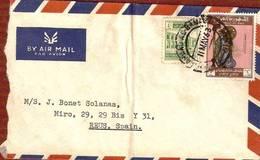 Carta Circulada De IRAQ A ESPAÑA En 1963 - Iraq