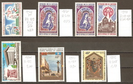 Cameroun, 1966 à 73, Lot Divers, Poste Aérienne - Camerun (1960-...)