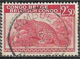 5Bm-580: TSHIMBDO - 1923-44: Oblitérés