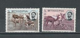 ETHIOPIE -  PA Nº 89 Et 90  NEUF   ** (306) - Äthiopien