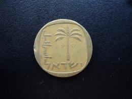 ISRAËL : 10 AGOROT  5721 (1961)  KM 26   TTB - Israel