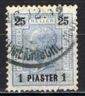 AUSTRIA - UFFICI DEL LEVANTE - 1900 - EFFIGIE DELL'IMPERATORE FRANCESCO GIUSEPPE - USATO - Oriente Austriaco