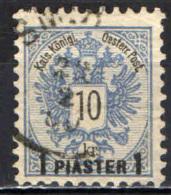 AUSTRIA - UFFICI DEL LEVANTE - 1888 - AQUILA IMPERIALE - USATO - Oriente Austriaco