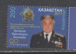 KAZAKHSTAN, 2017, MNH, KALAUSHA BEGALIYE, LAWYERS, MEDALS,1v - WW2