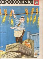 "Russia USSR 1979 6 Journals ""Crocodile"" Humor, Satire - Arab Oil, Iran, Israel, Olympic Games-80, China Atomic Bomb - Slav Languages"