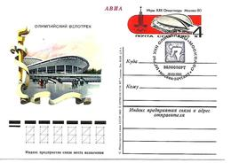 Postcard USSR-1980 Y  - Olympics Bicycle Stadium Postmarked - Summer 1980: Moscow