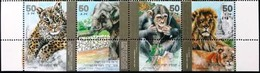 ISRAEL  # 1125-28   WILD ANIMALS  4v  -  JAGUAR - MONKEY -1992 - Israel