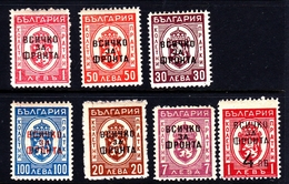 Bulgaria SG 533-539 1945 All For The Front, Mint Never Hinged - 1909-45 Kingdom