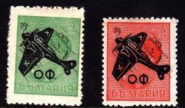Bulgaria SG 540-541 1945 Air Post Overprinted, Mint Never Hinged - 1909-45 Kingdom