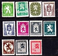 Bulgaria SG 552-562 1945 Lion Rampant, Mint Never Hinged - 1909-45 Kingdom