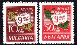 Bulgaria SG 571-572 1945 Victory, Mint Never Hinged - 1909-45 Kingdom