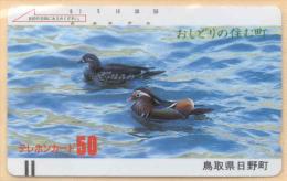 Japan Balken Telefonkarte  * 110-1784  *  Japan Front Bar Phonecard - Japan