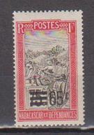 MADAGASCAR                    N°  YVERT  :  148   NEUF AVEC  CHARNIERES      ( Ch07 ) - Madagascar (1889-1960)