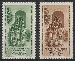 Inde 1942 - Protection De L'enfance Indigène - PA  Y&T - N° 7/8 ** P A -  Neufs Luxe (T.B.) - India (1892-1954)