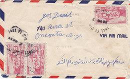 "Lebanon-Liban Com Cover,sent 1947 "" RARE JALLE DIB"" Octogonale Black Clear Cancela-verso 2 Stamps- SKRILL PAY ONLY - Lebanon"