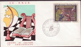 ENVELOPPE TIMBRE  1968 LOISIRS ET CULTURE 20 é ANNIVERSAIRE BOULOGNE BILLANCOURTVOIR PHOTO - 1961-....