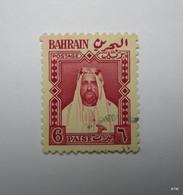 BAHRAIN. Revenue Stamp Of 6 Paise. Used. - Bahreïn (1965-...)