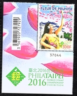 ♥ Polynésie Française YT 1129** - Fleur De Prunier - 2016 - Neuf XX - NSC - MNH Bord De Feuille - Neufs