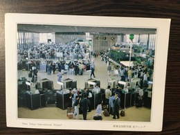 AK  AERODROME  AIRPORT NEW TOKYO INTERNATIONAL AIRPORT - Aerodrome