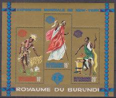 A1162 - BURUNDI BF Yv N°4 ** FOLKLORE - Burundi