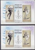 A1163 - BURUNDI BF Yv N°3 + ND ** OLYMPIADES - Burundi