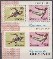 A1164 - BURUNDI BF Yv N°5 + ND ** OLYMPIADES - Burundi