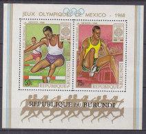 A1171 - BURUNDI BF Yv N°26 ** OLYMPIADES - Burundi