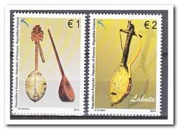 Kosovo 2014, Postfris MNH, Europe, Cept, Music Instruments - Kosovo
