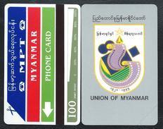 MYANMAR 1st BIRMANIE 100u MOVIE FESTIVAL 5000ex - MINT URMET Neuve - Myanmar