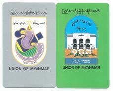 Myanmar - Birma - Birmanie 2 First Cards Movie Festival And House MINT URMET NEUVE - Myanmar