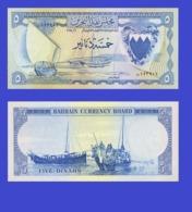 BAHRAIN 5 DINARS 1964 - REPLICA --  REPRODUCTION - Bahrein