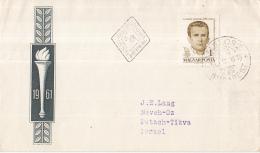 Hongarije - FDC 16-09-1961 - 75. Geburtstag Von Sándor Larinka - M1788A - FDC