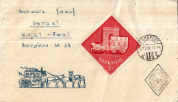 Hongarije - FDC 20-07-1963 - 100. Jahrestag Der Ersten Internationalen Postkonferenz - M1942A - Post