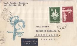 Hongarije - FDC 30-06-1958 - Ministerkonferenz Der Organisation Der Postverwaltungen (OSS) - M1532A-1533A - Post
