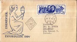 Hongarije - FDC 08-05-1964 -  600. Jahrestag Der Gründung Von Cegléd - M2024A - FDC