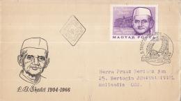Hongarije - FDC 24-02-1966 - Tod Von Lal Bahadur Shastri - M2211A - FDC