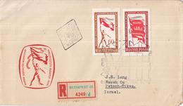 Hongarije - FDC 30-11-1959 - Einschreiben/Recommande Budapest 65 - Sozialistischen Arbeiterpartei - M1640A1641A - FDC