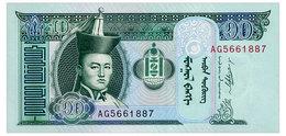 MONGOLIA 10 TUGRIK 2009 Pick 62e Unc - Mongolia