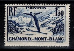 YV 334 N** Chamonix Cote 16 Euros - France