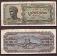 Griechenland , 1,000,000 Drachmai , 1944 , P- 127a VF - Griechenland