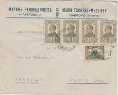 Bulgarie Lettre De 1938 Pour La France - Storia Postale