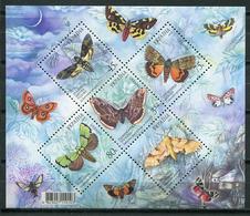 Ukraine 2005 Ucrania / Butterflies MNH Mariposas Papillons Schmetterlinge / Cu8028  41 - Mariposas