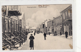 Belarus  Novogrodek. Russia - Belarus